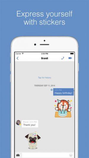 برنامج ايمو للدردشة