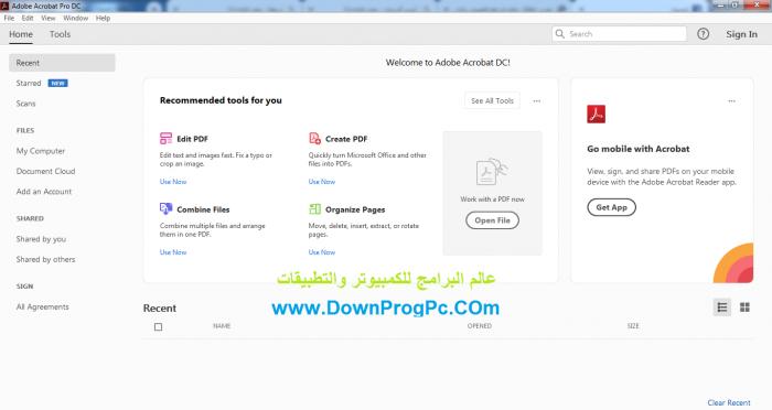 وجهة برنامج PDF