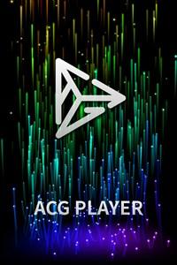 تحميل برنامج ACG Player