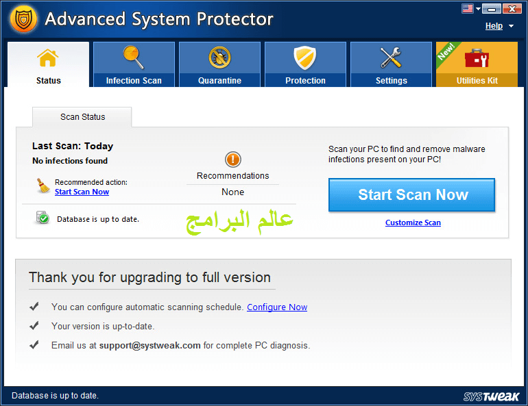 تحميل برنامج Advanced System Protector