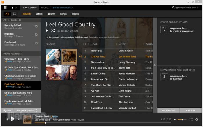 تحميل برنامج Amazon Music