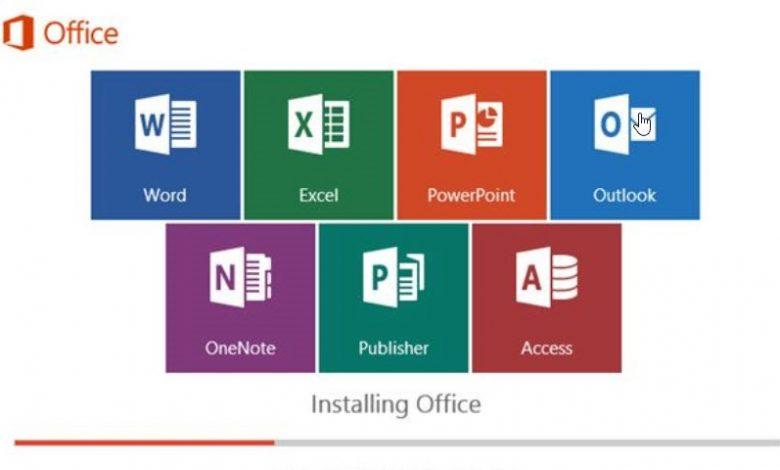 تحميل برنامج Microsoft Office