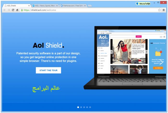 تحميل متصفح AOL Shield Browser