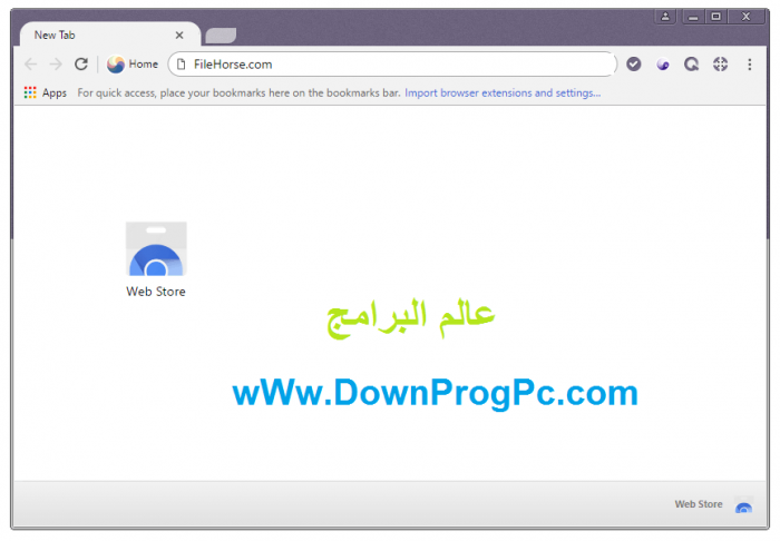 تحميل برنامج Ghost Browser