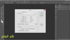 تحميل برامج Adobe Photoshop CC 2020